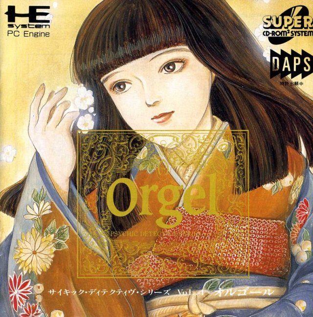 Psychic Detective Series Vol. 4: Orgel - Turbo CD (Japan)