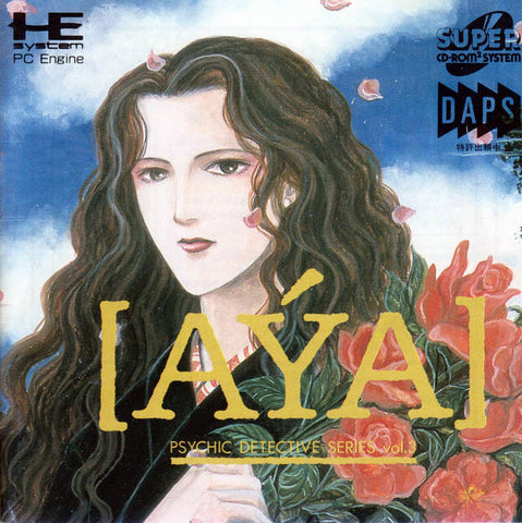 Psychic Detective Series Vol. 3: Aya - Turbo CD (Japan)