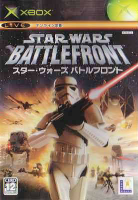 Star Wars: Battlefront - Xbox (Japan)