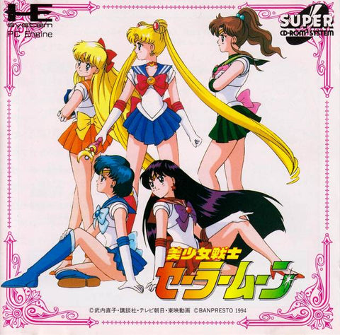 Bishoujo Senshi Sailor Moon - Turbo CD (Japan)