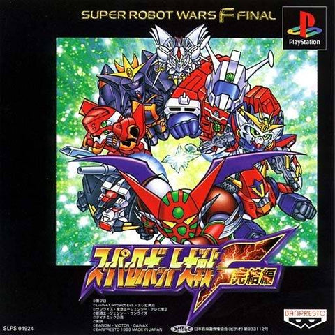 Super Robot Taisen F Kanketsuhen - PlayStation (Japan)