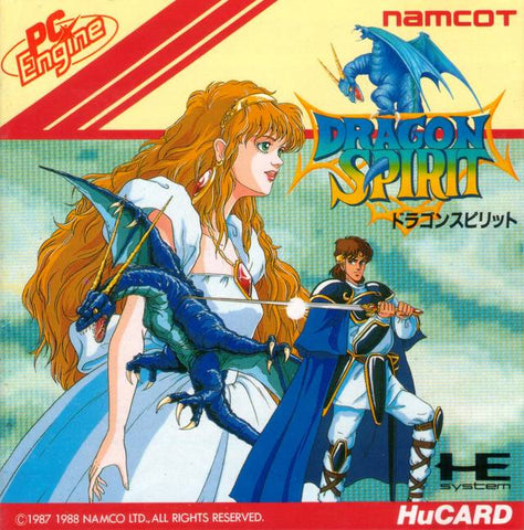 Dragon Spirit - TurboGrafx-16 (Japan)
