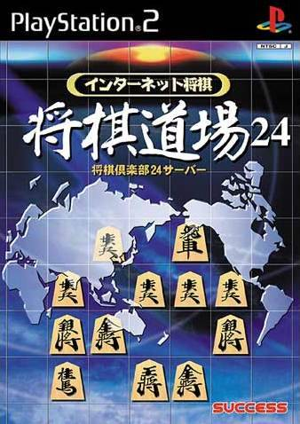 Internet Shogi - PlayStation 2 (Japan)