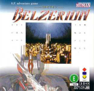 Belzerion - 3DO (Japan)