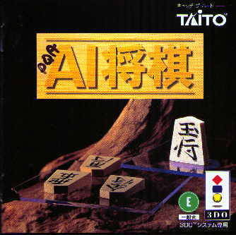AI Shogi - 3DO (Japan)