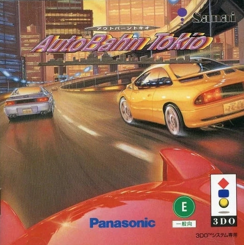AutoBahn Tokio - 3DO (Japan)
