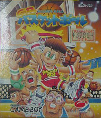 GB Basketball - Game Boy (Sports, 1993, JP )