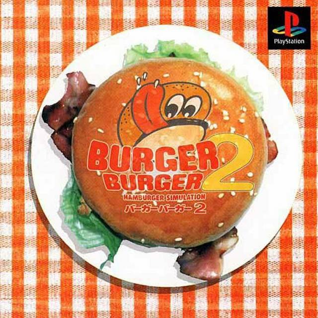 Burger Burger 2 - PlayStation (Japan)