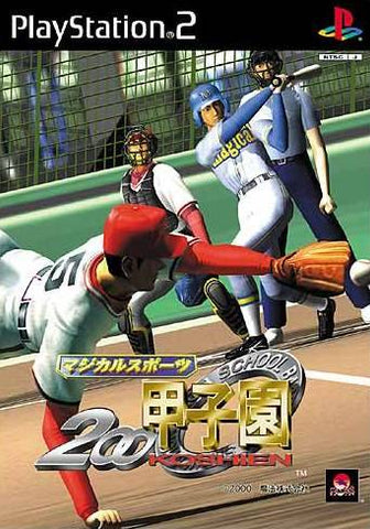 Magical Sports 2000 Koushien - PlayStation 2 (Japan)