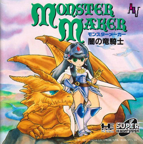 Monster Maker: Yami no Ryuukishi - Turbo CD (Japan)