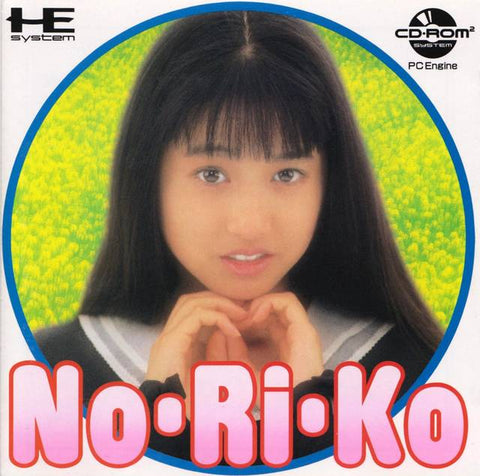 No Ri Ko - Turbo CD (Japan)