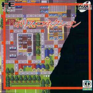 Police Connection - Turbo CD (Japan)