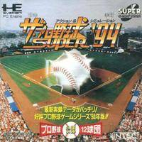 The Pro Yakyuu Super '94 - Turbo CD (Japan)