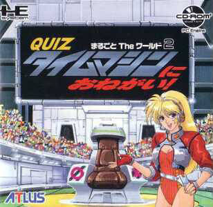 Quiz Marugoto The World II - Turbo CD (Japan)
