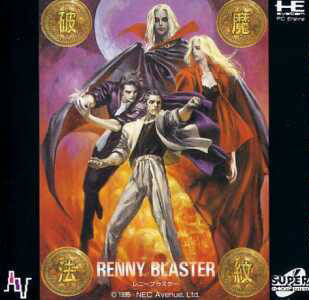 Renny Blaster - Turbo CD (Japan)