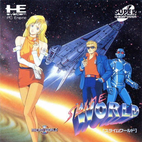 Slime World - Turbo CD (Japan)