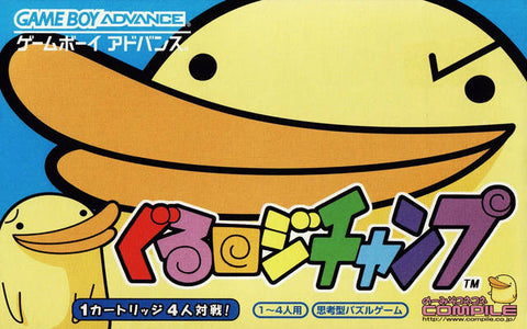 Guru Logic Champ - Game Boy Advance (Puzzle, 2001, JP )