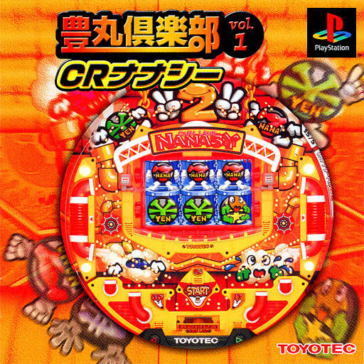 Toyomaru Club Vol. 1 - PlayStation (Japan)