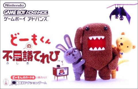Domo-Kun no Fushigi Terebi - Game Boy Advance (Japan) [USED]
