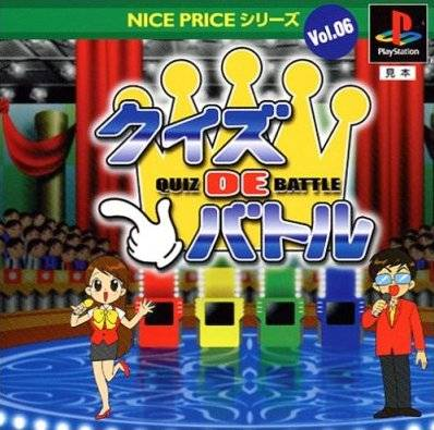Quiz de Battle (Nice Price Series Vol. 06) - PlayStation (Japan)