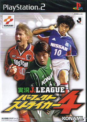 Jikkyou J.League Perfect Striker 4 - PlayStation 2 (Japan)