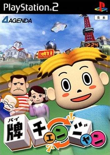 Pai Chenjan - PlayStation 2 (Japan)