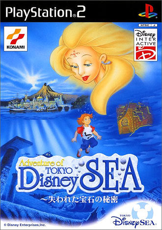 Adventure of Tokyo Disney Sea - PlayStation 2 (Japan)