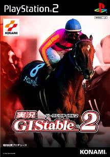 Jikkyou G1 Stable 2 - PlayStation 2 (Japan)