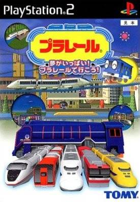Plarail: Yume ga Ippai! - PlayStation 2 (Japan)