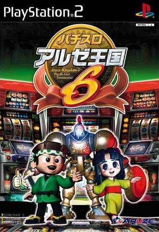 Pachi-Slot Aruze Oukoku 6 - PlayStation 2 (Japan)