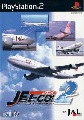 Jet de Go! 2: Let's Go By Airliner - PlayStation 2 (Japan)