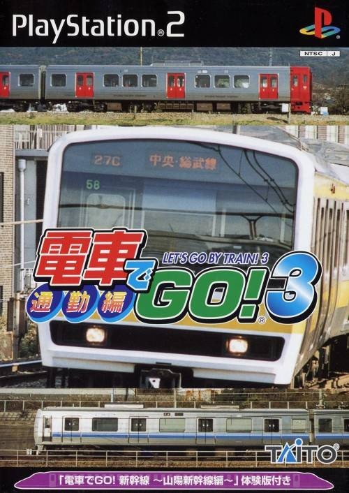 Densha de Go! 3 Tsuukinhen - PlayStation 2 (Japan)