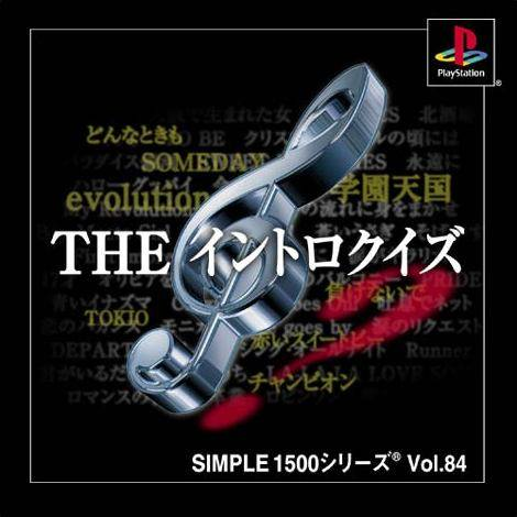 Simple 1500 Series Vol. 84: The Intro Quiz - PlayStation (Japan)