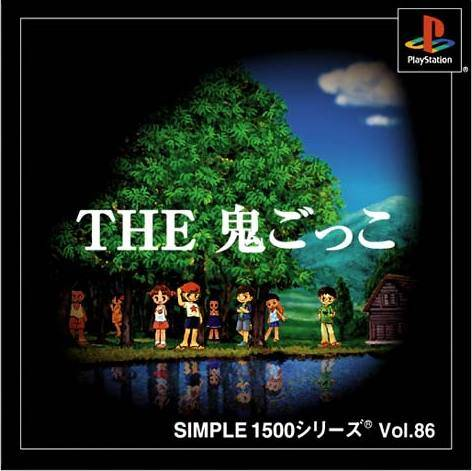 Simple 1500 Series Vol. 86: The Onigokko - PlayStation (Japan)