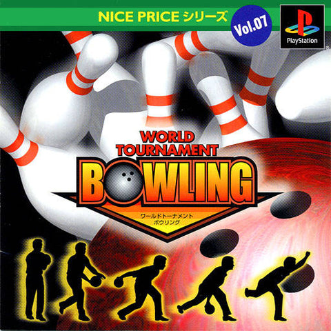 World Tournament Bowling (Nice Price Series Vol. 07) - PlayStation (Japan)