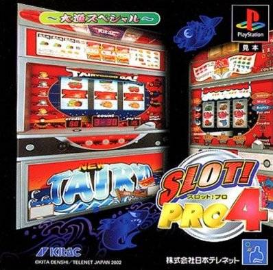 Slot! Pro 4: Tairyou Special - PlayStation (Japan)