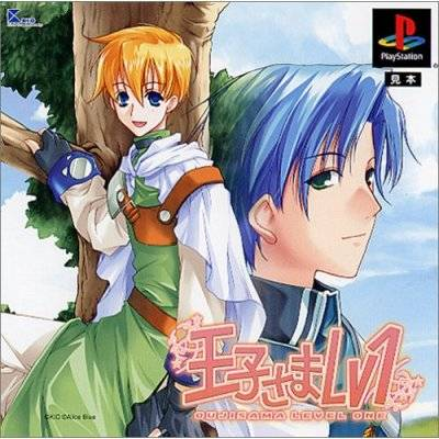 Ouji-sama LV1 - PlayStation (Japan)