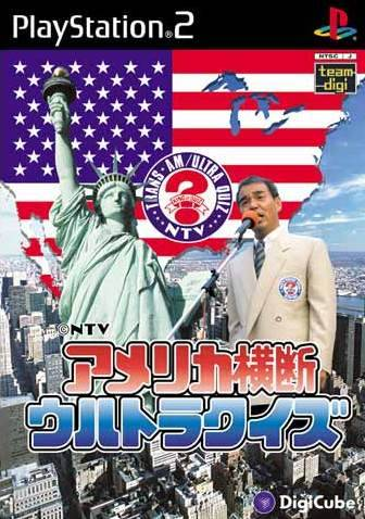 America Oudan Ultra-Quiz - PlayStation 2 (Japan)