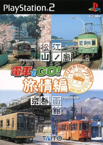 Densha de Go! Ryojouhen - PlayStation 2 (Japan)