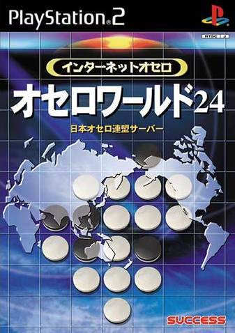 Internet Othello - PlayStation 2 (Japan)