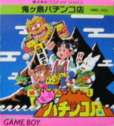 Onigashima Pachinko-Ten - Game Boy (Gambling, 1991, JP )