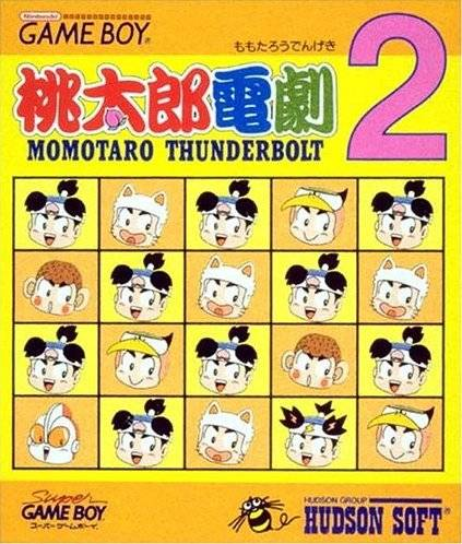 Momotarou Dengeki 2 - Game Boy (Action, 1994, JP )