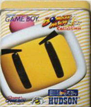 Bomberman Collection - Game Boy (Misc, 1996, JP )