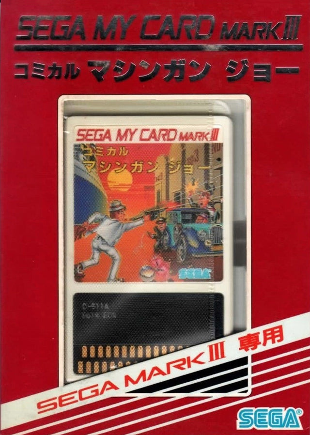 Comical MachineGun Joe - SEGA Master System (Japan)