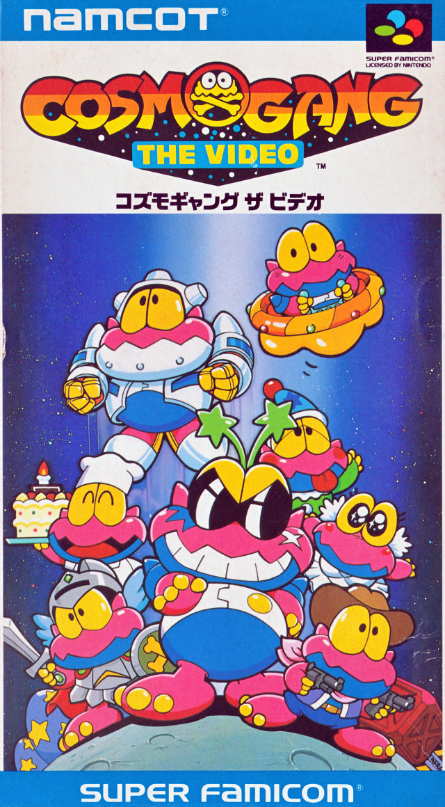 Cosmo Gang: The Video - Super Famicom (Japan) [USED]