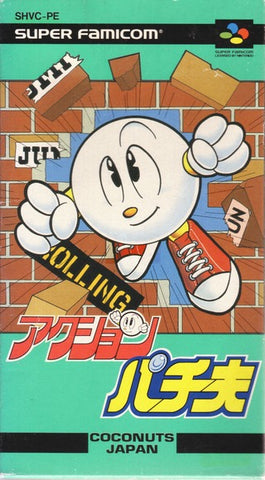 Action Pachio - Super Famicom (Japan) [USED]