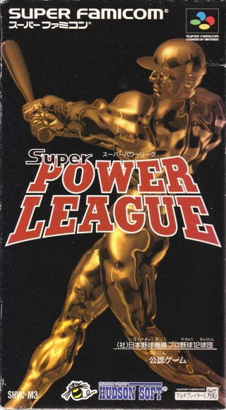 Super Power League - Super Famicom (Japan) [USED]