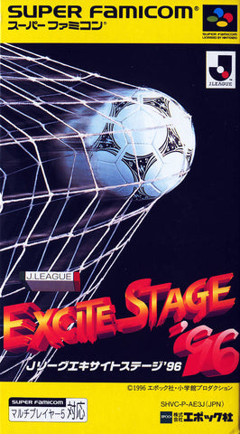 J.League Excite Stage '96 - Super Famicom (Japan) [USED]