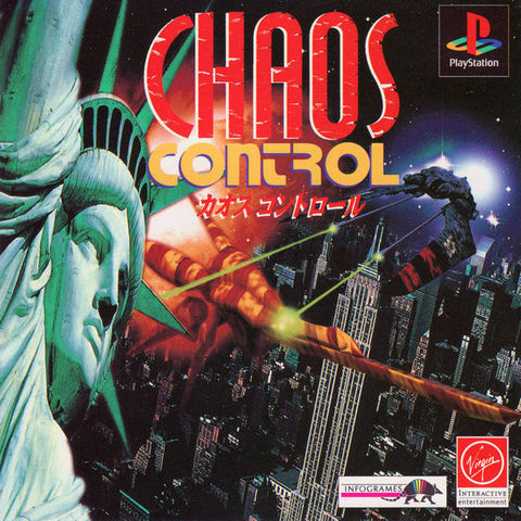 Chaos Control - PlayStation (Japan)