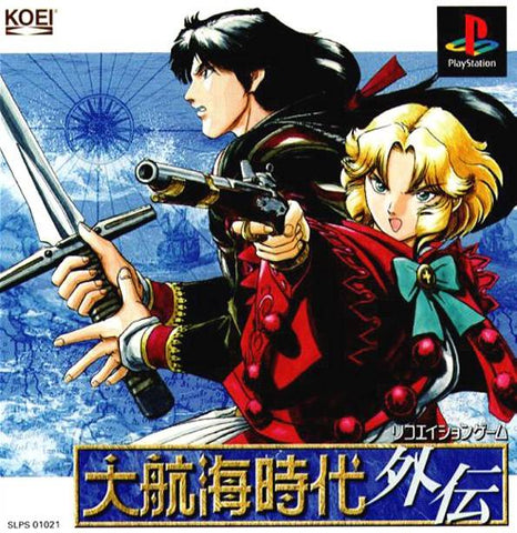 Daikoukai Jidai Gaiden - PlayStation (Japan)